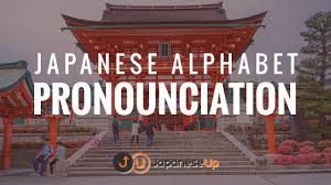 Japanese Alphabet Pronounciation – Japaneseup