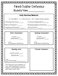 Parent-Teacher Conference Form | Parent Teacher Conference Forms ...