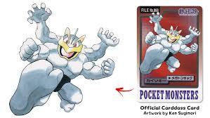 Dr. Lava's Lost Pokemon on Twitter: