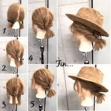簡単で可愛い自分でできるヘアアレンジ 夏にピッタリのアレンジpart9