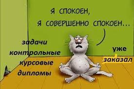 Напишу диплом за руб Напишу диплом 1 ru