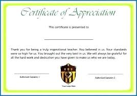 Outstanding Achievement Certificate Template Printable