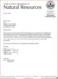 New Appreciation Letter Employees Excuse Letter
