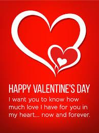 happy valentine s day i love you. Interesting Happy Full Of Love For You  Happy Valentineu0027s Day Card In Valentine S I I