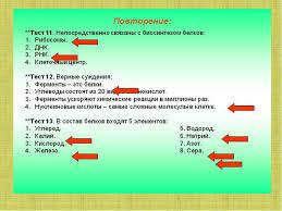 Контроль знаний по теме Углеводы Химия класс Контрольная работа по химии по теме углероды