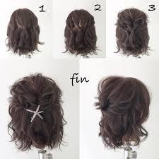 着物にピッタリな髪型が自分で簡単にできるアレンジ特集 Hair