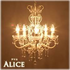 5 light chandelier antique design chandelier alice cream white antique black retro princess house
