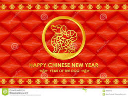 Happy Chinese New Year 2018 Card With Gold Dog Zodiac Line In Circle