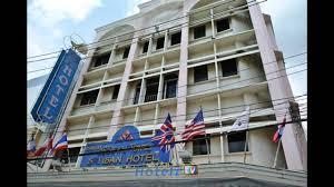 Hotel Isan Sri Isan Hotel Ubon Ratchathani Thailand Youtube