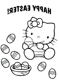 Hello Kitty Free Printables Yggs Org