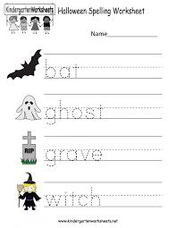 Homeschool Worksheets Kindergarten Halloween Spelling Worksheet ...