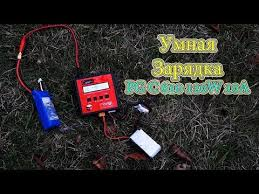 <b>Зарядное устройство</b> для Lipo аккумуляторов SKYRC RS16 ...