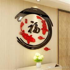 chinese style lucky fish 3d acrylic wall stickers living room sofa wall decoration entrance restaurant diy creative sticker fu decal wall murals decal wall