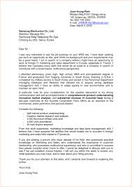 accomplishments essay covering letter for plans examples my first  essay on my first job interview longislandyoga com achievements self introduction letter 46 my accomplishments essay