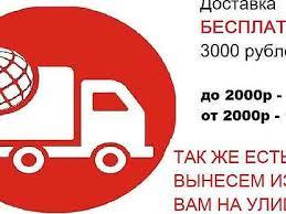 <b>3д</b>+<b>ручки</b> - Купить недорого игрушки и товары для детей в Омске ...