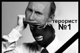 США готовы дать отпор терроризму, - Обама - Цензор.НЕТ 5225