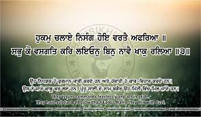 Gurbani Quotes Sikh Photos Gurmukhi Quotes Gurbani Arth Waheguru