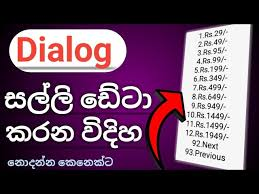 how to convert phone money to data pack