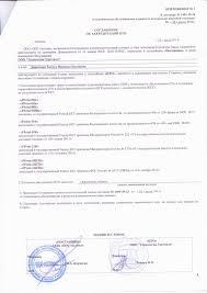 Ремонт торгового оборудования гарантийное обслуживание  АТОЛ
