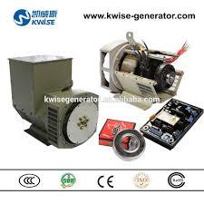 electric generator motor. Kwise 50kw Salt Electrical Generator In Wood - Buy 50kw,Salt Generator,Electrical Product On Alibaba.com Electric Motor