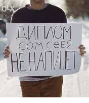 Отчет По Практике Обучение курсы репетиторство в Алматы kz Дипломные курсовые отчеты по практике