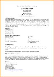 Resume Cover Letter Email Format Resume Cover Letter Youtube Resume