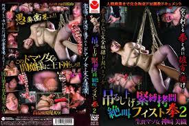 SEXY Free Porn Sex Asian Videos and JAV Movies. Free JAV Porn.