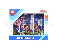 <b>S</b>+<b>S Toys</b> Игровой <b>набор</b> Пираты ES-0804-5 - Акушерство.Ru