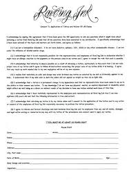 Tattoo Consent Forms Fascinating Free Tattoo Consent Form Template Disclaimer Buildingcontractorco