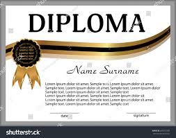 diploma certificate gold black decorative elements stock vector  diploma or certificate gold and black decorative elements reward winning the competition