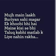 Jbh Kabhi Nhi Quotes That I Love Pinterest Hindi Quotes Adorable Jb Ach Tha Quotes In Hindi