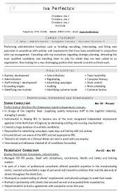 letter cover resume format download pdf how to write a cover letter for architecture students sample bilingual consultant resume