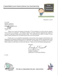 Sample Letter Requesting Donations For School Supplies Slidehd Co