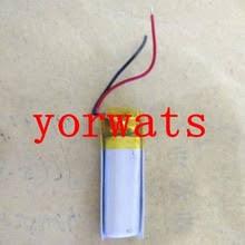 Новинка, <b>литий</b>-<b>ионная аккумуляторная батарея</b> 3,7 В ...