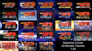 Detective Conan Movie Theme 1-23 - YouTube
