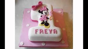 1 Year Birthday Cake Design 1st Birthday Cake Youtube