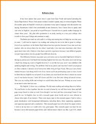 reflection paper essay essays about health care college vs  reflective essay oklmindsproutco reflective essay