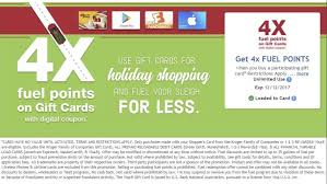 sign into your kroger account to save this digital coupon