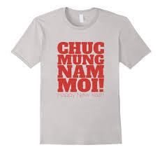 chuc mung nam moi happy new year vietnamese 2018 ah my shirt one gift