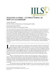 Short Essay On Leadership Essay On National Leaders