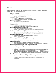 Resume Phrases Additional Skills On Resume Bio Letter Format 69