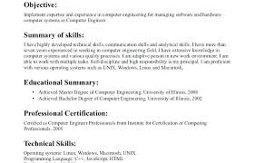 Sample Resume For Computer Engineer – Betogether