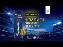 Купить <b>Шампунь и бальзам-ополаскиватель</b> для волос Clear ...