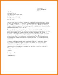 Sample Cover Letter For Teaching Job Online Teaching Jobs