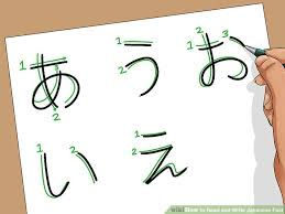 How To Read And Write Japanese Fast With Pictures Wikihow