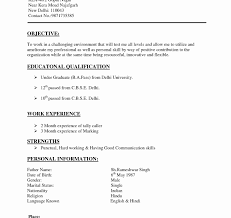 Sample Resume Format Pdf Best Of Best Resume Format For Freshers