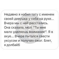 скелет Instagram Posts Gramhanet