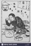 Meiji Period Food