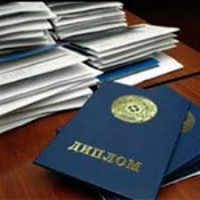 В Караганде разоблачили владельцев поддельных дипломов Новости  В Караганде разоблачили владельцев поддельных дипломов