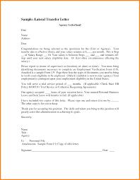 5 Job Transfer Letter Cinema Resume